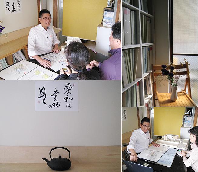 福岡で家を建てるなら『賢い家作り』のプロ集団 福岡市/一級建築士事務所 建築スタジオ・白石お客さまと打ち合わせ中